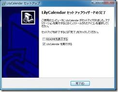 lilycalendar7