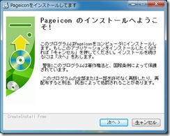 pageicon1