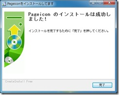 pageicon5