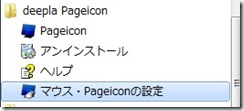 pageicon7