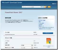powerpointview1