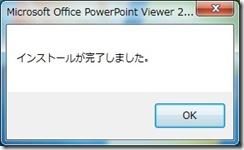 powerpointview3