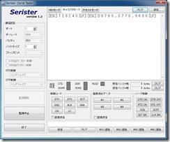 serister1