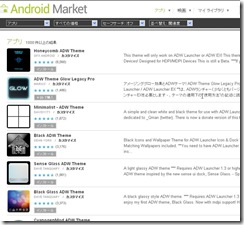 androidsearch2