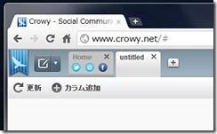 crowy3
