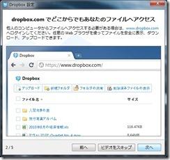 dropbox13