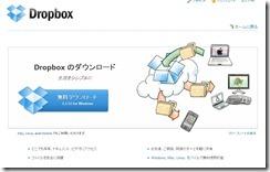 dropbox61
