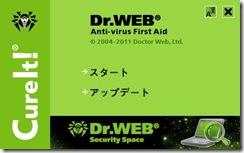 drweb10