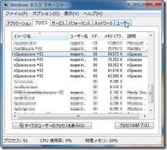 nspace13