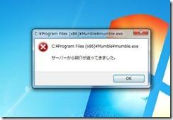 servererror1