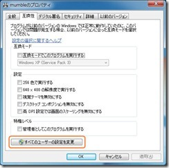 servererror2