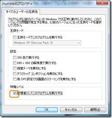 servererror3