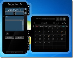 calendarg4