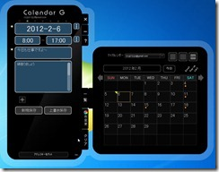 calendarg5