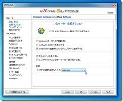 extrabutton9