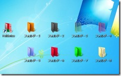 folderico16