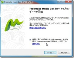 freemakemusic2