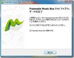 freemakemusic4
