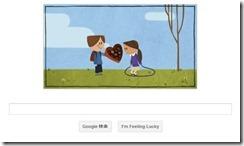 googlebal2