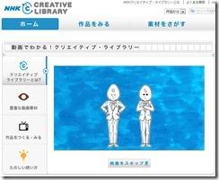 nhkcreative1