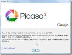 picasaura1
