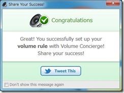 volumeconcierge10