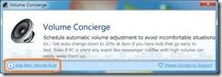 volumeconcierge4