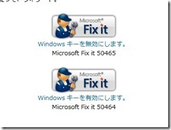 windowskey1