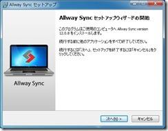 allwaysync1