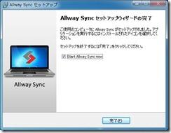 allwaysync6
