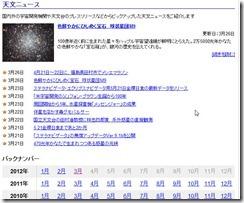 astro4
