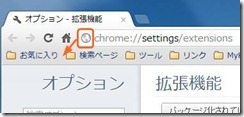 chromebookmark1