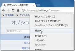 chromebookmark2