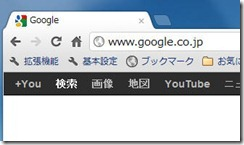 chromebookmark3