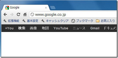 chromebookmark4