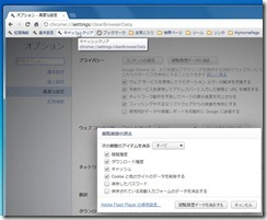 chromebookmark5