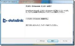 datalink6