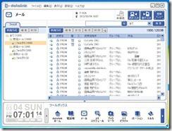 datalink9