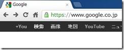 googlessl1