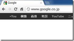 googlessl2