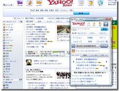 iphoneemu5