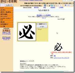 kanji1