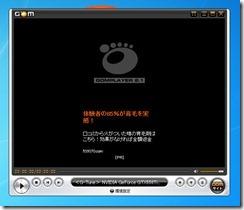 mediaplayer7