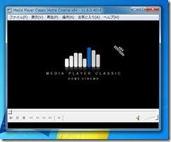 mediaplayer8
