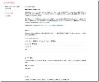 adsgoogle1