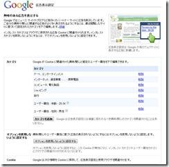 adsgoogle2