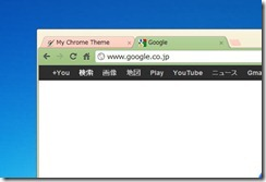 chrometheme12