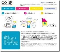 colish6