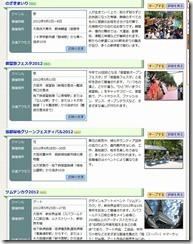 eventsearch2