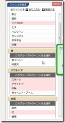 eventsearch3